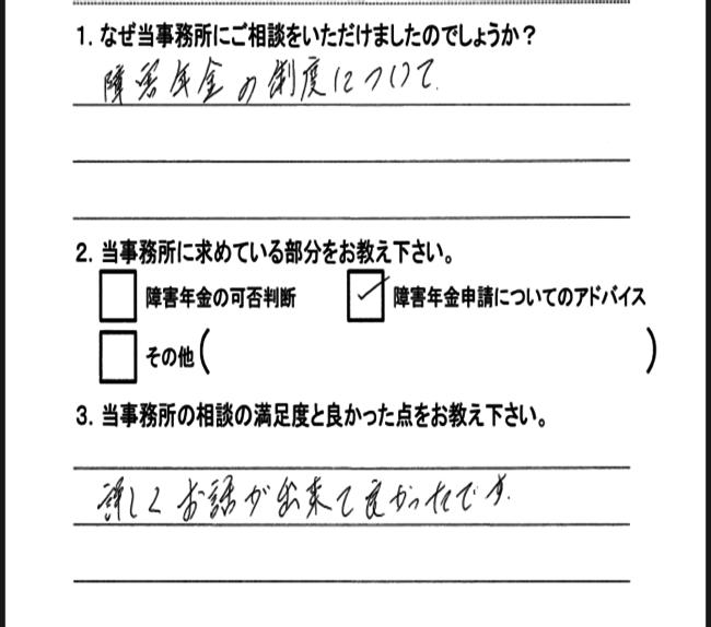 okyaku2.png