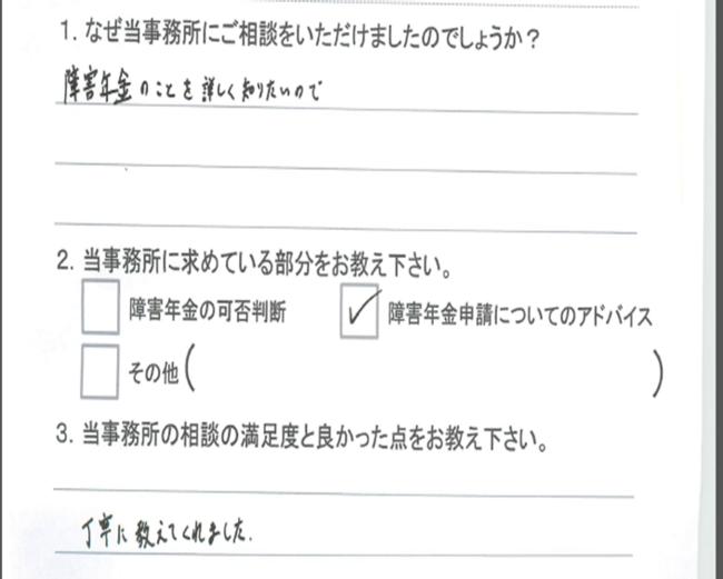 okyaku3.png