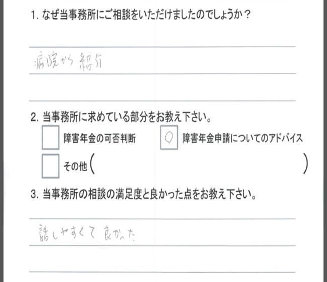 okyaku4.png