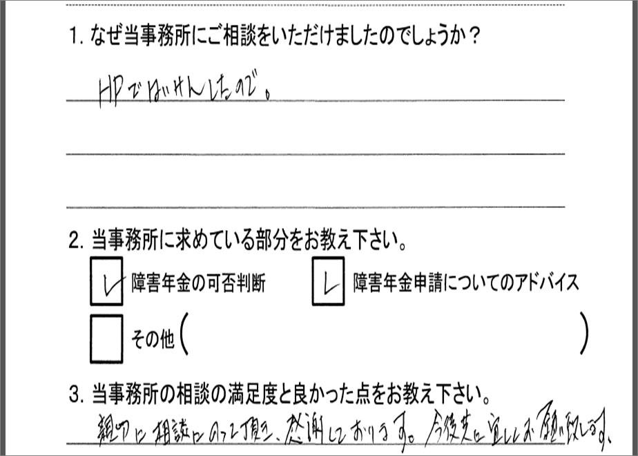okyaku1.png